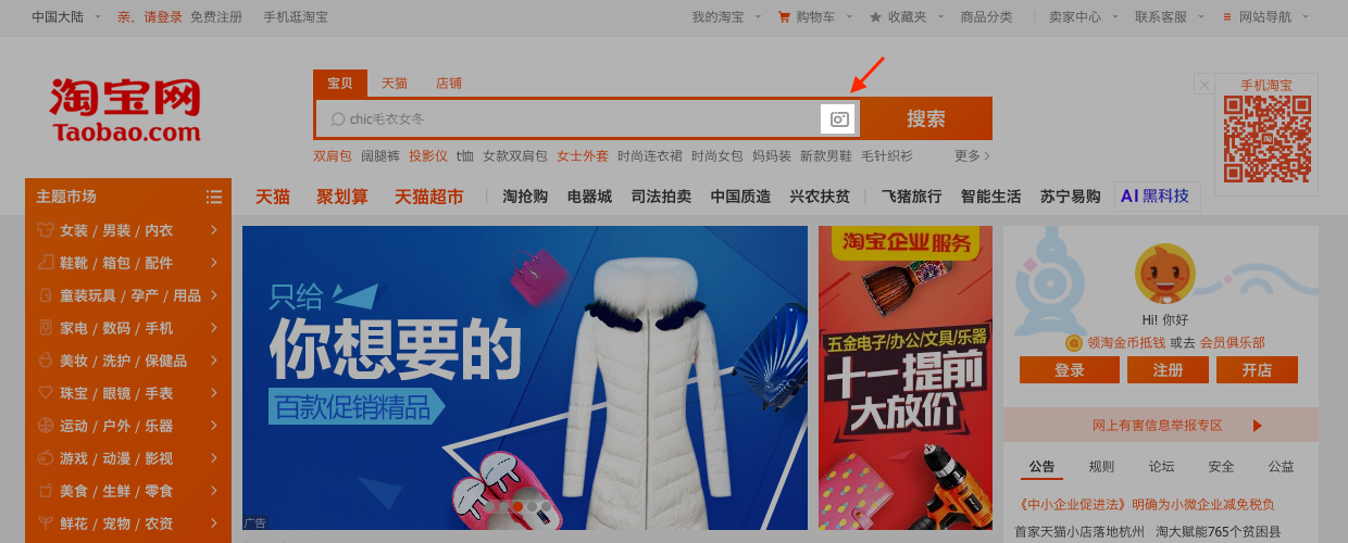 how to hack taobao find fashion replica cheap dupes on taobao singapore